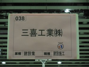 DSCN0256